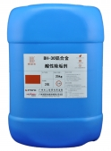 BH-36 铝合金酸性除垢剂