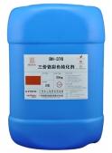 BH-376三价铬彩色钝化工艺