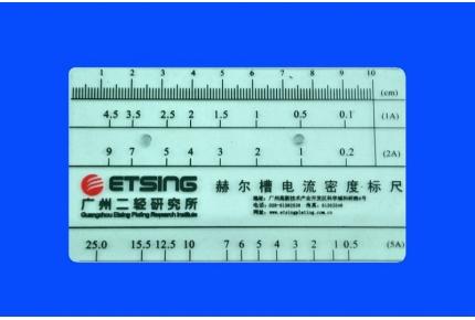 赫尔槽电流密度标尺