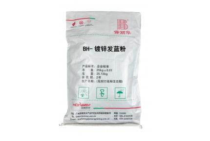 BH-镀锌发蓝粉
